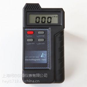 供应LZT-1150电场强度测试仪电磁辐射测试仪