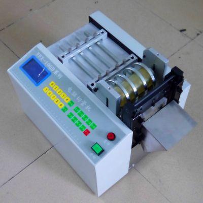 供应自动电脑裁切机 专业医疗管裁切机 电脑切带机 江苏直销铜片切片机
