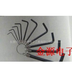 供应内六角扳手L型环式组装各种形状扳手直销