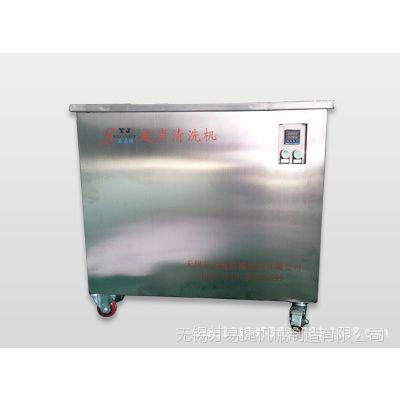 超声波清洗机 线路板清洗机 线路板超声波清洗机 电子零件清洗机