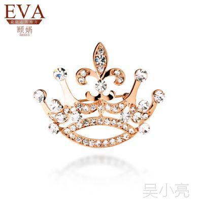 韩版饰品流行时尚衣饰品批发闪钻皇冠胸针别针-王的女人5723