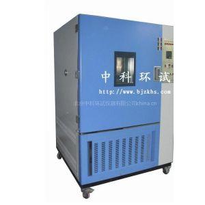 供应高低温试验箱厂家,低价高低温检测机,优质高低温试验设备