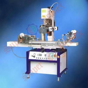供应热转印机,恒晖热转印机价格,东莞销售热转印机