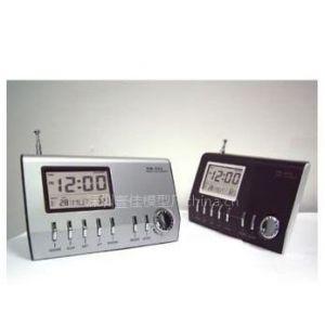 供应摇控器手板,电子钟外壳手板,钟表手板,CNC制作