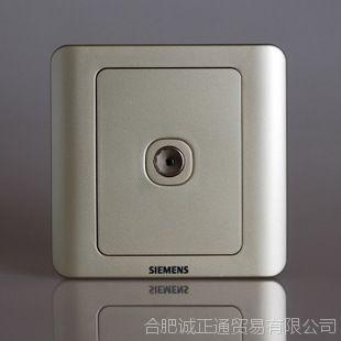 正品西门子SIEMENS远景金棕墙壁开关插座面板电视插座有线插座