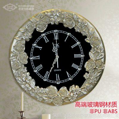 欧式挂钟装饰电子钟个性复古静音时钟 创意艺术挂钟客厅钟表