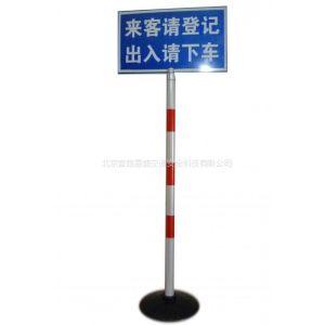供应宜路易盛带底座指示牌、语言警示牌、提示牌、广告牌、展示牌 标牌(HY00803)