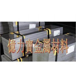 供应模具钢材S7-DC53-SKD11