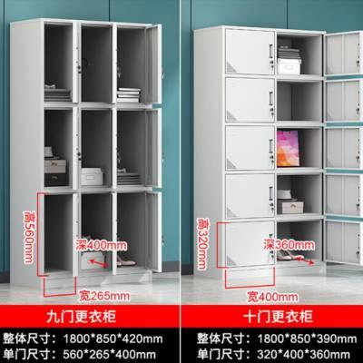 供应上海铁皮文件柜 更衣室储物柜报价 更衣室储物柜多少钱