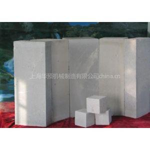 供应加气混凝土砌块设备