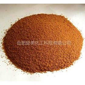 聚合氯化铝铁/聚合铝铁/PAFC/液体净水剂