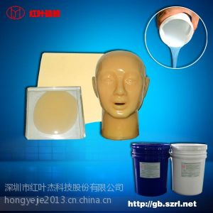供应人体模型道具硅胶