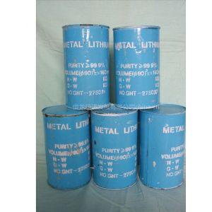 供应同位素锂-7