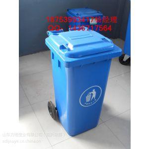 供应山东240L环卫塑料垃圾桶厂家