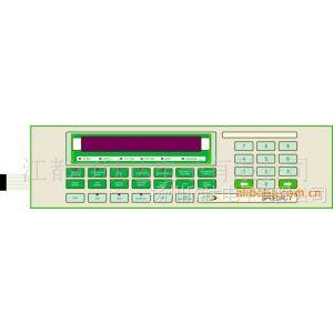 供应各种规格、型号、材质的薄膜开关,薄膜面板(图)