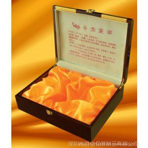 供应东莞木盒厂加工定做茶叶盒 首饰珠宝盒木盒