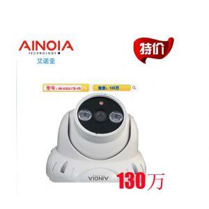 供应网络监控半球 130万像素摄像头艾诺亚 ipcameraTI方案摄像机