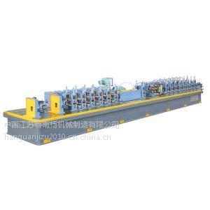 供应高频直缝焊管机组