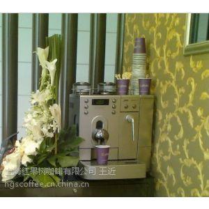 供应意式全自动咖啡机租赁 进口咖啡机租赁 展会 大型活动咖啡机出租