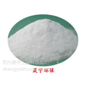 供应建材用聚丙烯酰胺