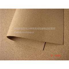 供应软木纸,软木纸厂家,软木纸批发