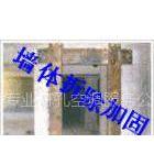 供应北京顺义区墙体拆除13520899146