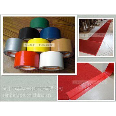 供应地毯双面胶带 装修双面胶带 展会用双面胶带