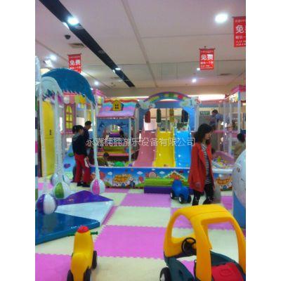供应江苏南京室内儿童乐园厂家 无锡哪里有做儿童乐园的厂家 江苏淘气堡乐园多少钱一平方