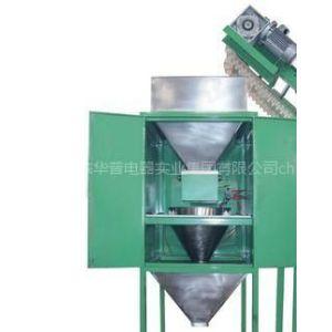 供应DCS系列粒状包装机、包装机械