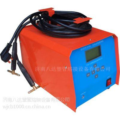 BDDR315A电熔焊机厂家生产 八达焊机管件焊机pe焊机可视化平台远传系统
