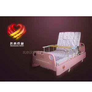 供应带储电功能护理床机械保姆