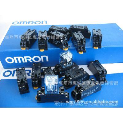 全新原装正品omron欧姆龙8脚插座PYF08A-E厂家直销
