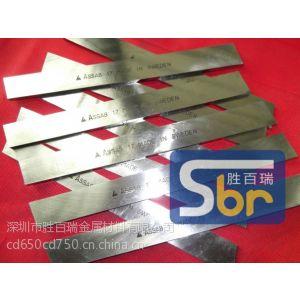 供应进口白钢条批发 泸州高速钢刀条