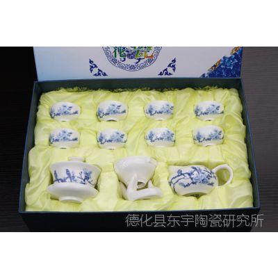 直销功夫茶具 德化陶瓷茶具 12头青花瓷茶具套装可订LOGO