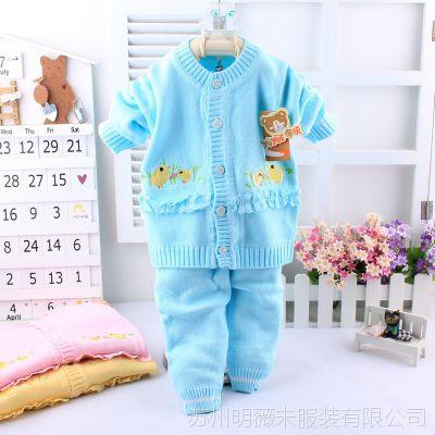 2014春秋新款 婴童毛衣针织衫 宇悦小鸡纯棉宝宝毛线衣套装 730
