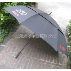 供应双层防风高尔夫伞定制,定做高尔夫雨伞,高尔夫伞制做厂家