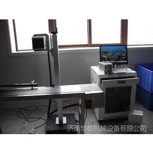 供应激光打标机 激光标识标记机 电气动打标机