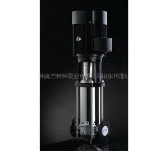 供应南方泵业CDL8-5热水型立式多级增压泵,耐温120度立式多级泵销售经销