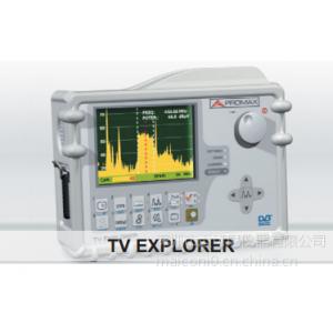 供应西班牙PROMAX电视卫星场强仪TV EXPLORER II