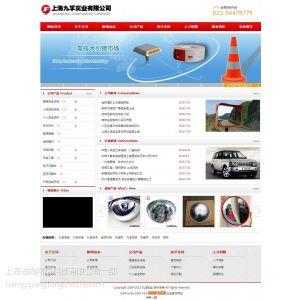 供应松江网站建设,闵行网站建设公司,奉贤网站制作,网店装修公司