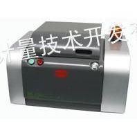 供应ROHS卤素电镀钢铁检测仪价格 卤素升级价格 铅含量检测仪器 钢铁元素成分分析仪器