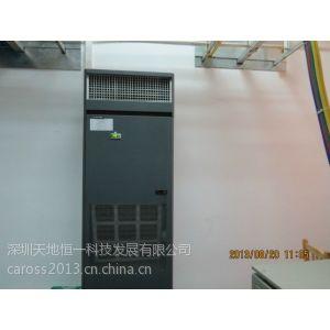 供应广州佳力图空调维修/维护/保养/配件专业售后服务