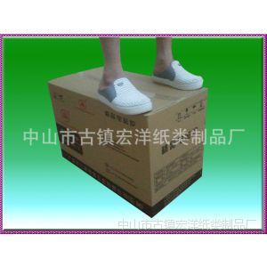 电饭锅 瓦楞纸箱 批发,供应 中山 东凤地区 电器纸箱厂家