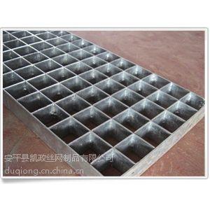 供应南京热镀锌钢格板,南京复合型钢格板,南京平台钢格板