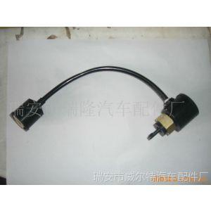 供应大宇/安凯LG1502F LG1502C里程表传感器