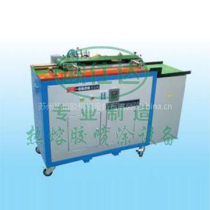 供应热熔胶粘盒机,自动粘盒机,热熔胶装盒机