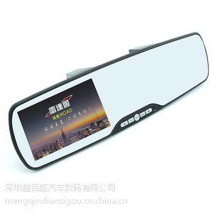 供应瑞臺雷达眼行车记录仪BS-1080