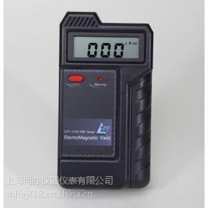 供应LZT-1110 电磁辐射检测仪