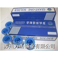 供应环保无铅焊锡丝 锡线1.0mm 焊锡材料公司 品牌厂家直销出口锡线