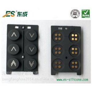 供应供应导电胶/硅胶按键/导电胶制品